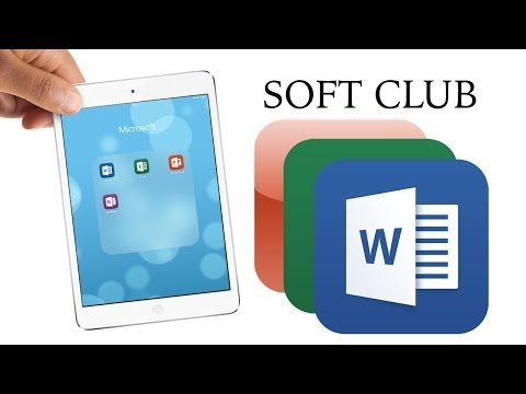 Microsoft Office на iPad. Word, Excel, PowerPoint (Soft Club)