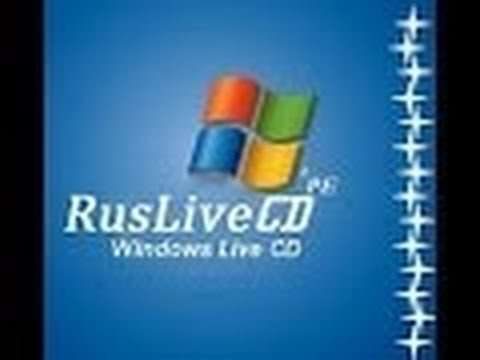 LIVE CD ДЛЯ ВОССТАНОВЛЕНИЕ ОПЕРАЦИОННОЙ СИСТЕМЫ WINDOWS 7 XP ВИДЕО УРОК №30(STAS ALEKSEEV)