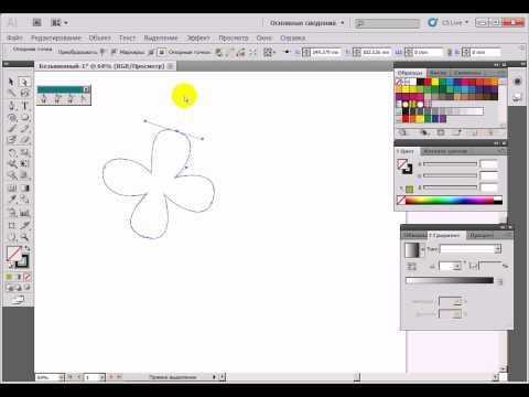 Видео урок по Adobe Illustrator - 20