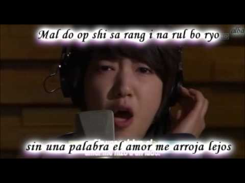 A.N.JELL You're Beautiful - Park Shin Hye - Nothing Said